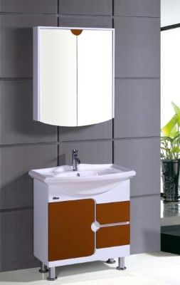 Bathroom floor cabinetsbathroom cabinets home design centre for Kitchen cabinets 700mm