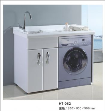 Laundry Bathroom Vanity Cabinet F4787