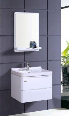 White pvc bathroom vanity cabinet p7206. High glossy white finish wall hung ...