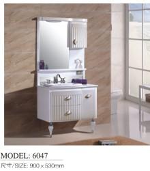 Bathroom Cabinet On Floor And Bathroom Cabinet On Floor Manufacturers S