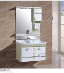 Bathroom Vanity Cabinet On Wall And Bathroom Vanity Cabinet On Wall Manufactu